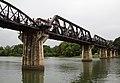 Bridge On the River Kwai (6031882645).jpg