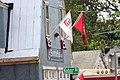 Broadway Banner & Flag Co.jpg