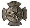 Bronzen Leeuw 1944 Rijksmunt oud detail voor.jpg