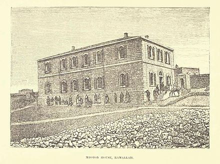 Friends' Syrian Mission, 1874, built this mission house in Ramallah BrummanaMissionHouse.jpg