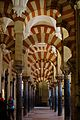 Córdoba Spain - Mezquita de Córdoba - Cathedral of Our Lady of the Assumption - Arches and Pillars.5 (18376379949).jpg
