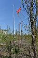 CCCP - panoramio (1).jpg