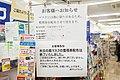 COVID-19 Panic Buying (50114225613).jpg