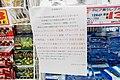 COVID-19 Panic Buying (50114272813).jpg