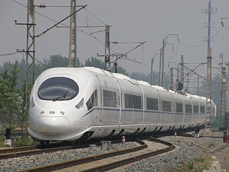 China Railways CRH3 - CRH380CL