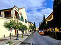 Calle Amador de los Ríos, Córdoba (España) 002.jpg