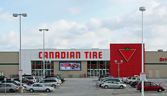 Canadian Tire Financial Services - A Canadian Tire store in Oakville, Ontario, Canada