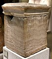 Canopic chest and lid of the Shoshenq I.jpg