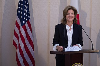 Caroline Kennedy - Kennedy makes her first statement after arriving at the Narita International Airport on November 15, 2013.