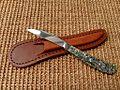 Case Desk Knife (5955360661).jpg