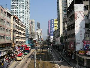 Yuen Long - Castle Peak Road is the major road in Yuen Long Town