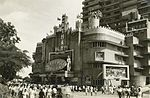 Cathay Cinema and Hotel by day, Singapore, 1954 (4435980883).jpg