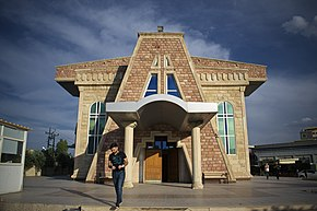 Cathedral of Saint John the Baptist for the Assyrian Church of the East in Ankawa 04.jpg
