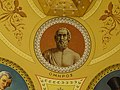 Ceiling Apollo Theatre - Homer.jpg