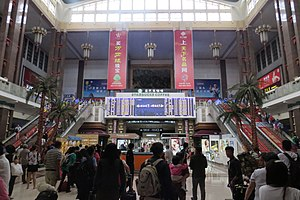 Central hall of Beijing Railway Station (20150630110953).JPG