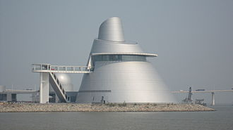 I. M. Pei - The Macao Science Center in Macau, designed by Pei Partnership Architects in association with I. M. Pei.