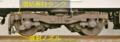 Cerajet 001.PNG