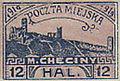 Chęciny-stamps-PM-series-8.jpg