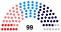Chambre des députés pour Haïti 1988.png