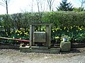 Cheese Press, Lower Hilton's - geograph.org.uk - 156420.jpg