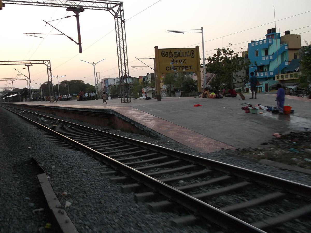 Chetput railway station - Wikipedia