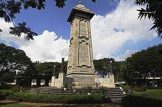 Victory War Memorial - The Victory War Memorial