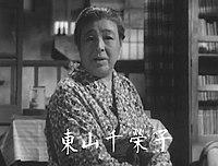 Chieko Higashiyama in Tokyo Story (1953).jpg