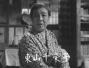 Chieko Higashiyama - Chieko Higashiyama in the 1953 film Tokyo Story