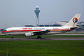 China Eastern Airlines Airbus A300B4-605R B-2330 (8803440702).jpg