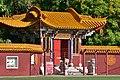 Chinagarten Zürich 2015-09-08 16-27-21.JPG