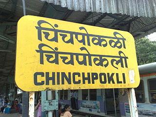locality in Mumbai