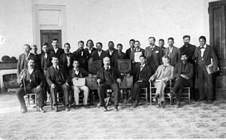 Choctaw Capitol Building - Senate of the Choctaw Nation, at the Choctaw Capitol Building in Tuskahoma, 1898.