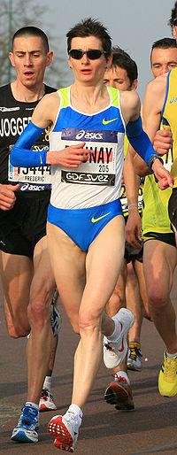 Christelle Daunay Marathon Paris 2009a.jpg