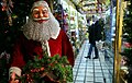 Christmas 2006 in shops of Tehran (15 8510030569 L600).jpg