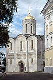 Church of Saint Demetrius (Vladimir) 10.jpg