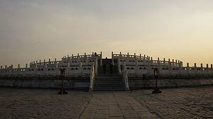 Circular Mound Altar - Circular Mound Altar