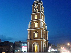 Clock Tower, Sialkot 2007.jpg