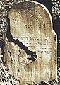 Cmentarz żydowski Bielsko-Biała 1849 najstarsza macewa.jpg