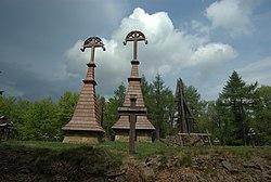Cmentarz wojenny na Rotundzie.jpg
