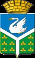 Coat of Arms of Achit (Sverdlovsk oblast).png