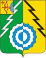 Coat of Arms of Belohalunitsky district.png