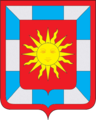 Coat of Arms of Voskresenskoe (Moscow).png