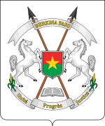 Coat of arms of Burkina Faso.svg