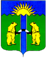 Coat of arms of Komsomolsky raion (Khabarovsk krai).png