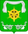 Coat of arms of Kubanski, Novopokrovskaya, Krasnodar.png