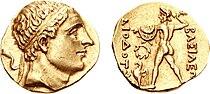 Coin of Diodotos II.jpg