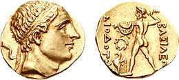 Coin of Diodotos II.jpg