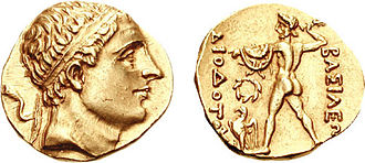 Diodotus II - Coinage of Diodotus II