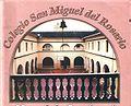 ColegioSanMiguelDelRosarioCamp.jpg