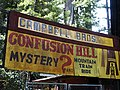 Confusion Hill in Redwoods 313.jpg